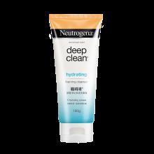 Neutrogena® Deep Clean® Hydrating Foaming Cleanser 100g
