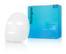 Neutrogena® Hydro Boost™ Mask 5s