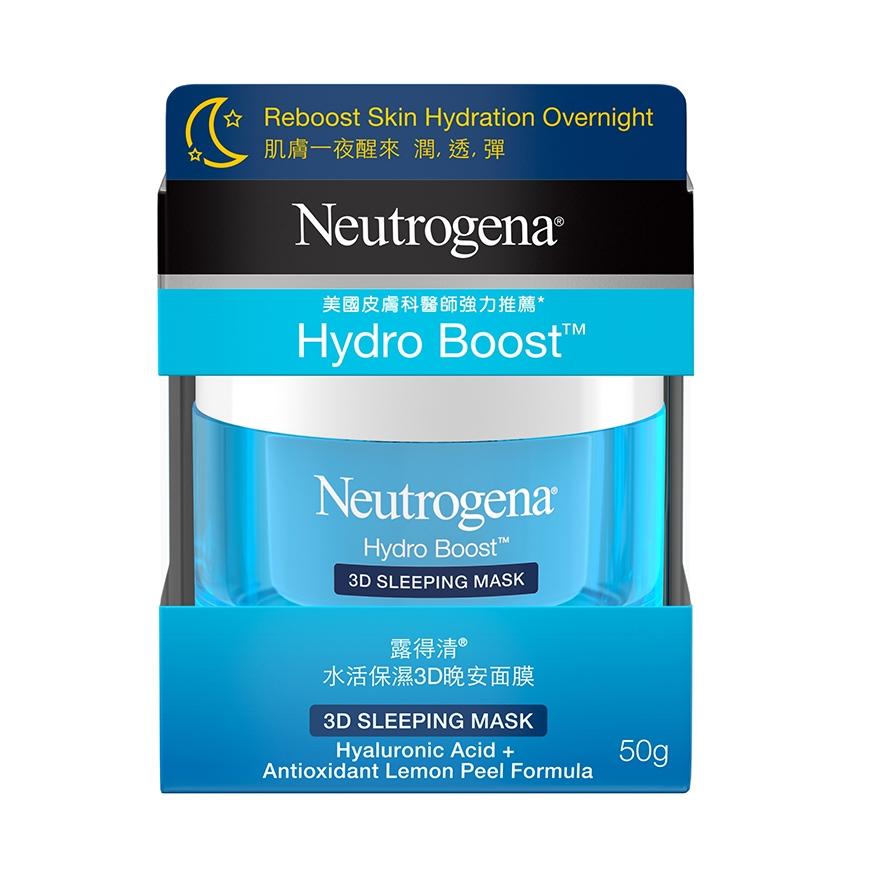 Neutrogena® Hydro Boost™ 3D Sleeping Mask 50g